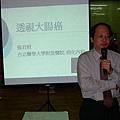 台灣省城隍廟-張君照主任