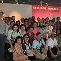 葉倫會率萬華區戶政事務所人員參觀新光三越展望台
