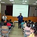 20050222_北投清江國小05