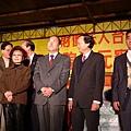 台灣省城隍廟2006年元宵花燈活動DSCF9568.JPG