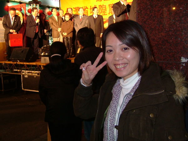 台灣省城隍廟2006年元宵花燈活動DSCF9572.JPG