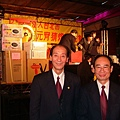 台灣省城隍廟2006年元宵花燈活動DSCF9574.JPG