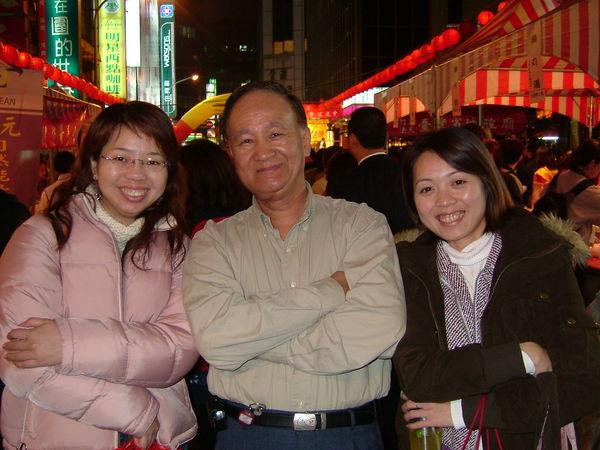 台灣省城隍廟2006年元宵花燈活動DSCF9588.JPG