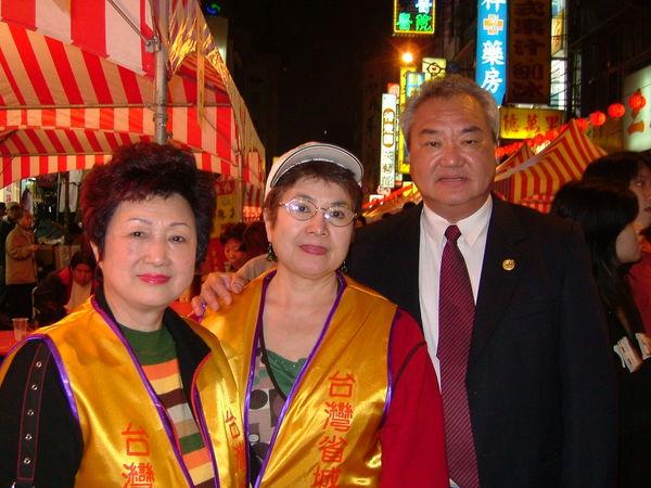 台灣省城隍廟2006年元宵花燈活動DSCF9590.JPG