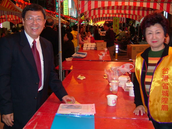 台灣省城隍廟2006年元宵花燈活動DSCF9606.JPG