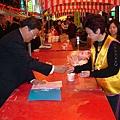 台灣省城隍廟2006年元宵花燈活動DSCF9607.JPG