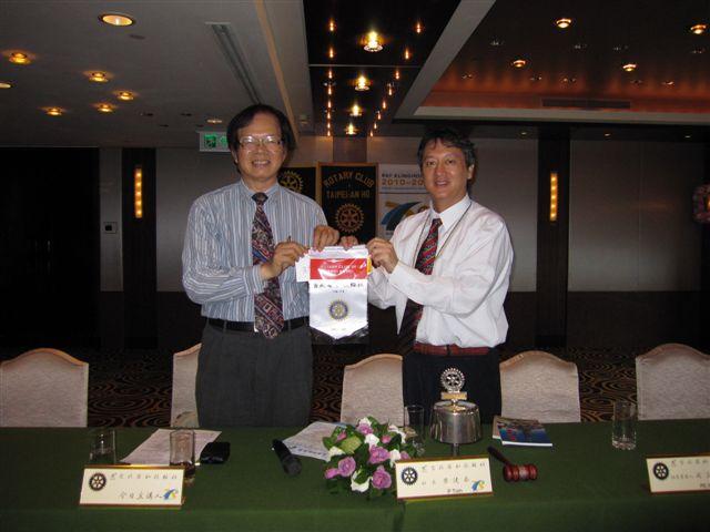 台北安和扶輪社(2011.6.10)IMG_2818.JPG