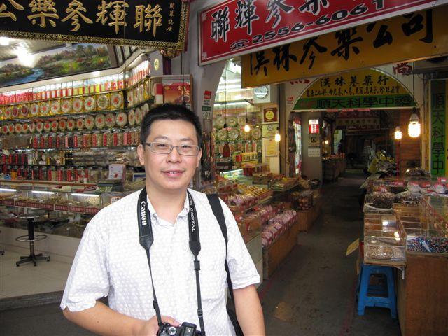 來自台南楊先生-大稻埕老街攝影69次合影(2011.6.25)IMG_2955.JPG