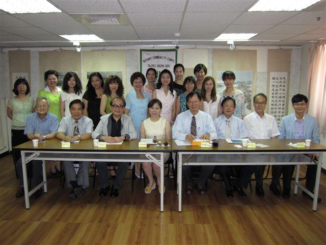 台北南海扶輪社區服務團(2011.7.8)IMG_3097.JPG