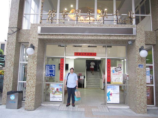 北斗鎮圖書館(2011.7.6)MG_3032.JPG