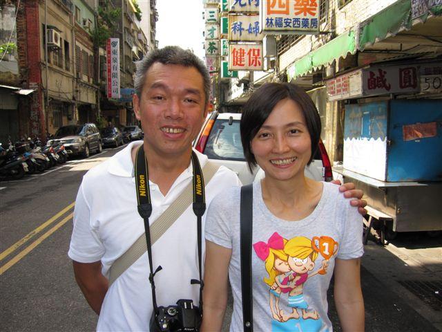 夫妻-大稻埕逍遙遊331次(2011.71.17)IMG_3157.JPG