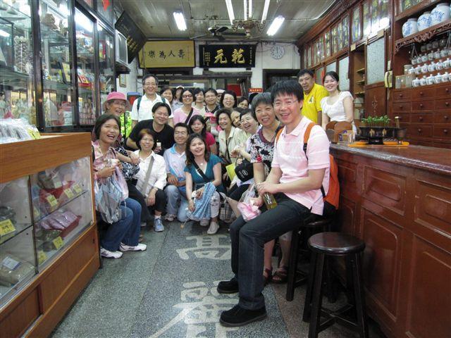 台北雙連32次巡禮在乾元行(2011.8.6)IMG_3279.JPG