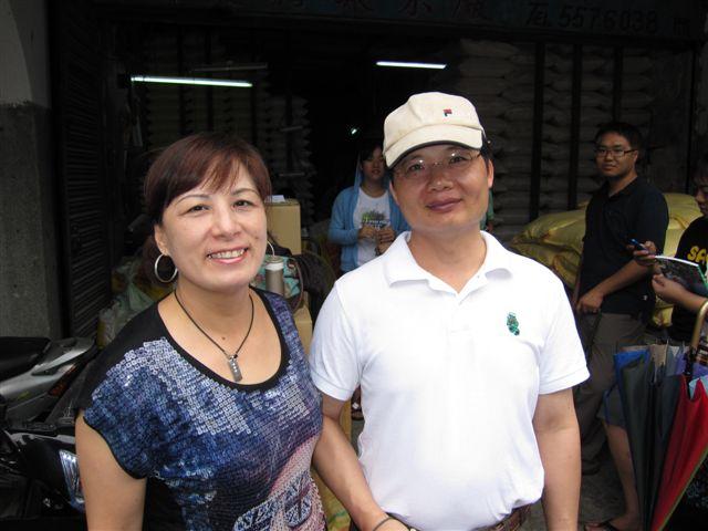 夫妻-大稻埕老街71次(2011.8.27)IMG_3418.JPG