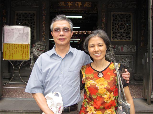 夫婦-王先生大稻埕逍遙遊335次(2011.9.18)IMG_3498.JPG