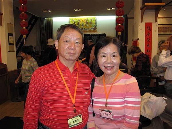 松山健康中心在大稻埕-夫妻(2011.11.10)IMG_3953.JPG