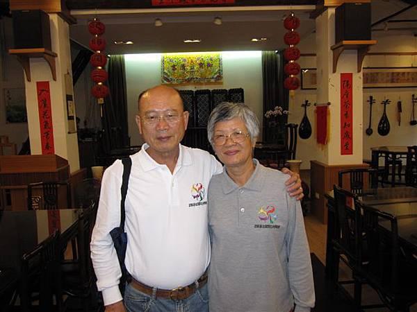 松山健康中心在大稻埕-夫妻(2011.11.10)IMG_3954.JPG