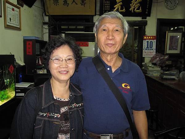 松山健康中心在大稻埕-夫妻(2011.11.10)IMG_3955.JPG