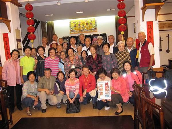 松山健康中心在大稻埕(2011.11.10)IMG_3952.JPG