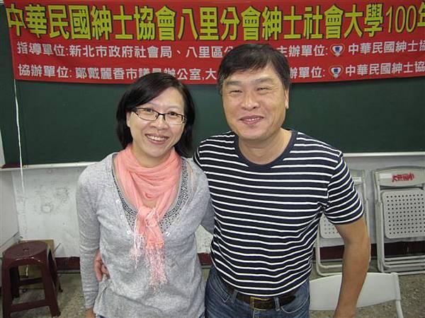 八里士學會-夫妻(2011.11.11)IMG_3957.JPG