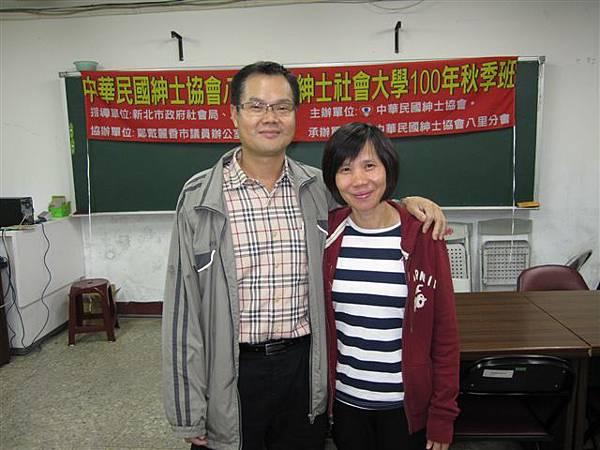 八里士學會-夫妻(2011.11.11)IMG_3958.JPG