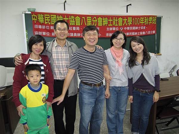 八里士學會-夫妻(2011.11.11)IMG_3956.JPG