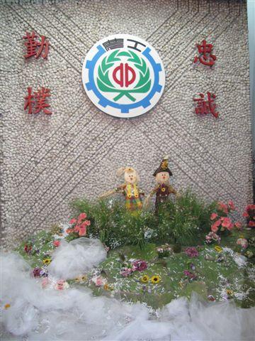 松山工農(2011.11.16)IMG_4045.JPG