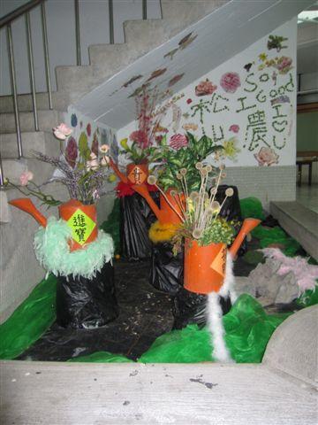 松山工農(2011.11.16)IMG_4046.JPG