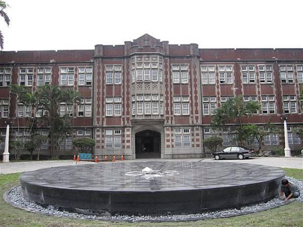國立台灣師範大學(2011.11.21)IMG_4072.JPG