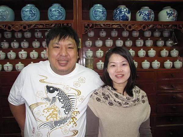 陳建中和張淑分夫妻-台北雙連36次(2011.12.3)IMG_4132.JPG