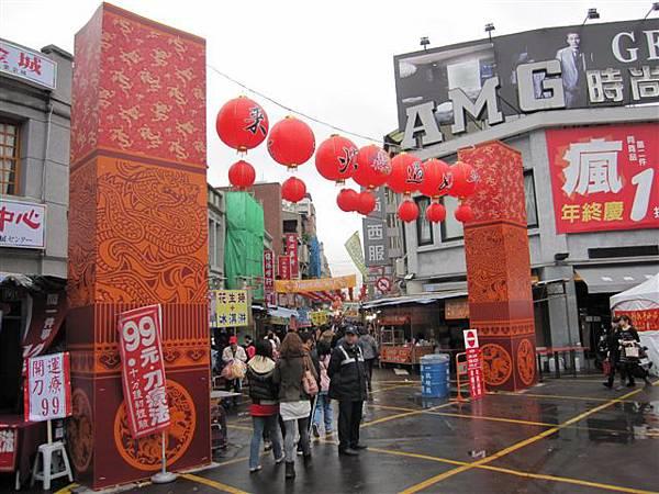 迪化街年貨大街(2012.1.15)IMG_4463.JPG