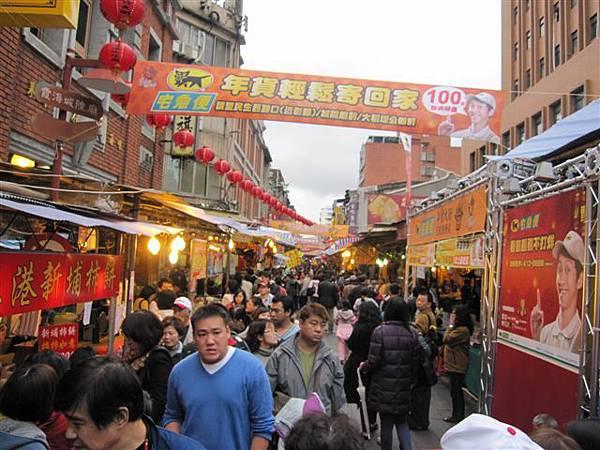 迪化街年貨大街(2012.1.14)IMG_4466.JPG