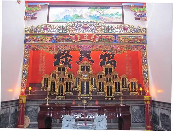 正廳神龕(2012.1.9)IMG_4405.JPG