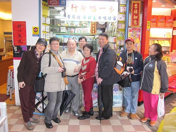 大稻埕老街第77次合影(2012.2.25)IMG_4803