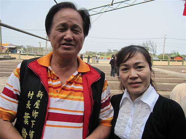 葉倫湧夫婦(2012.4.4)IMG_5081