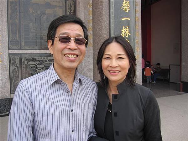 葉素珠夫婦(2012.4.4)IMG_5082