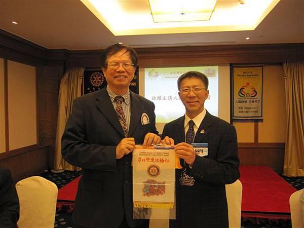 台北雙連扶輪社(2012.4.19)IMG_5272