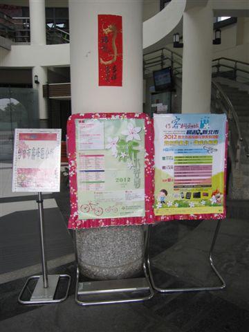 三峽客家文化園區(2012.4.19)IMG_5264