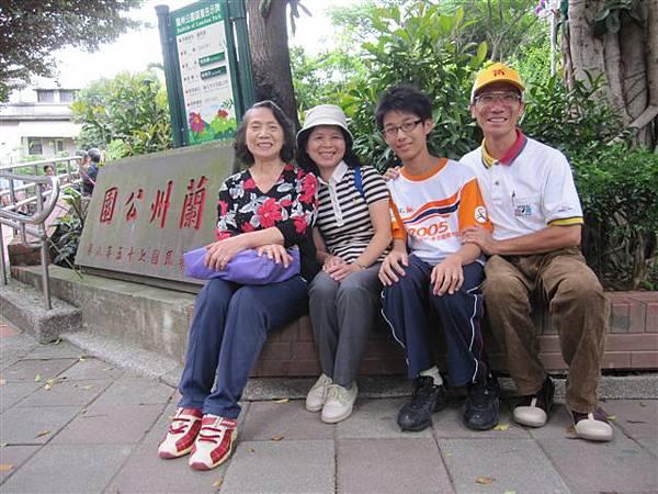 婆媳和父子-蘭州生態公園(2012.6.3)IMG_5657
