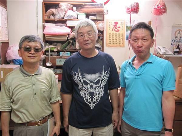 施啟光和王俊凱暨永盛行員工(2012.6.9)IMG_5715