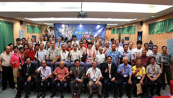「2012台灣義民信仰」研討會閉幕大合照