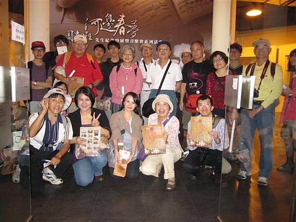 台北雙連45次合影(2012.11.3)IMG_7161
