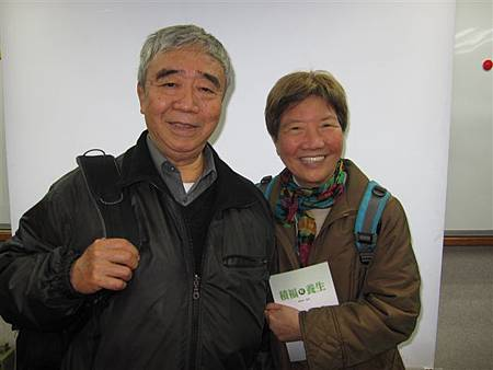 成大校友會會長夫婦(2013.1.17)IMG_7825