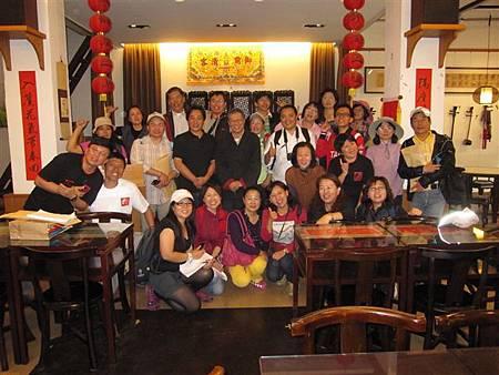 中華民國解說導覽協會合影(2013.2.1)IMG_7942