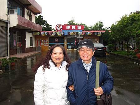 姜義祥和詹春英夫婦(2012.4.12)IMG_8427