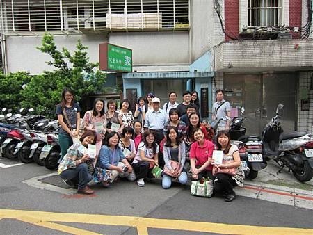 毛毛蟲基金會(2013.9.24)IMG_0100