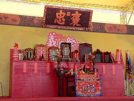 2009台北義民祭神龕