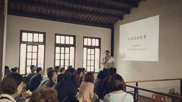 葉倫會在輔大文創系展演講2014-05-04-00-12-14_deco