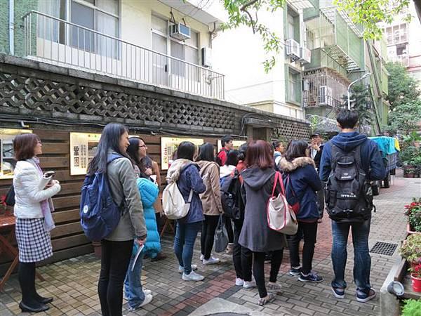 葉倫會和台北教育大學(2014.12.29)IMG_0946