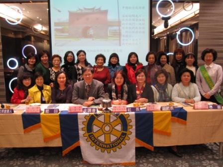 三重南區扶輪社(2010.12.9)IMG_1367.JPG