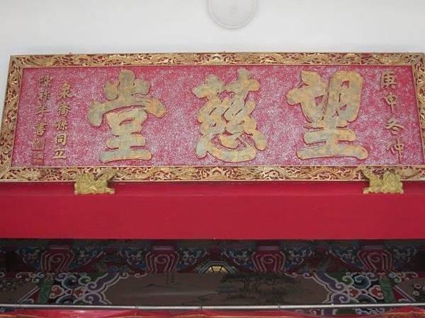 葉氏祖廟IMG_0609 (5).jpg